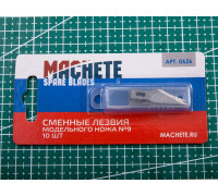MA 0626 Сменное лезвие модельного ножа №9 10 шт, MACHETE