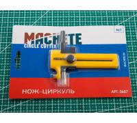 MA 0607 Нож-циркуль, MACHETE