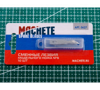 MA 0627 Сменное лезвие модельного ножа №9 10 шт, MACHETE