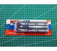MA 0608 Модельный нож: 6 профильных лезвий, MACHETE
