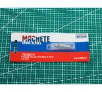 MA 0628 Сменное лезвие модельного ножа №9 10 шт, MACHETE