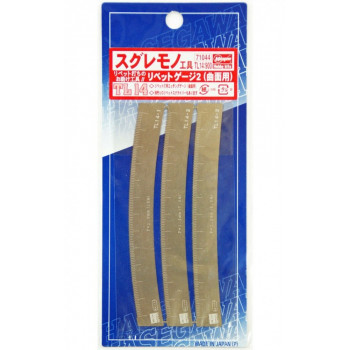 H71044 Hasegawa Набор калибровочных линеек для проклепки RIVET GAUGE 2 ( FOR CURVED LINE ) TL14