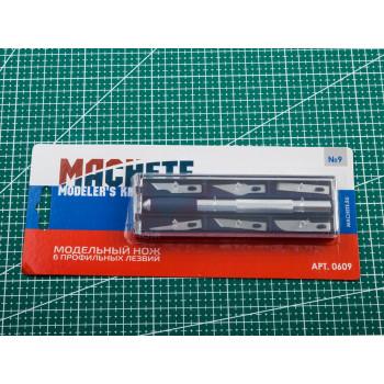 MA 0609 Модельный нож: 6 профильных лезвий, MACHETE