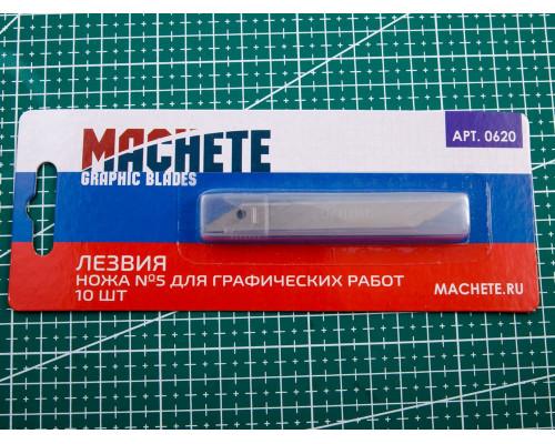 MA 0620 Лезвие ножа №5 для графических работ 10 шт, MACHETE