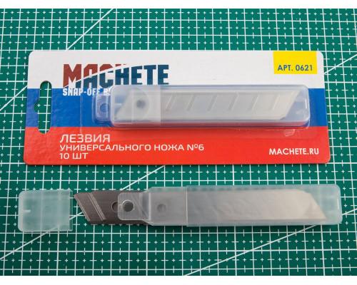 MA 0621 Лезвие универсального ножа №6 10 шт, MACHETE