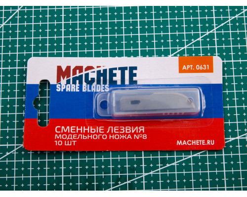 MA 0631 Сменное лезвие модельного ножа №8 10 шт, MACHETE