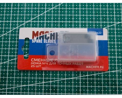 MA 0622 Сменное лезвие модельного ножа №9 10 шт, MACHETE