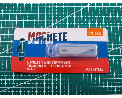 MA 0632 Сменное лезвие модельного ножа №8 10 шт, MACHETE