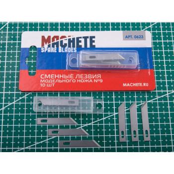MA 0623 Сменное лезвие ножа №4 для точных работ 25 шт, MACHETE