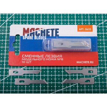 MA 0633 Сменное лезвие модельного ножа №8 10 шт, MACHETE