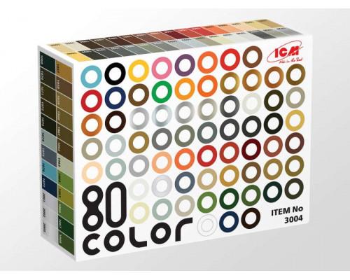 C3004 Набор акриловых красок «Палитра 80 цветов» (в набор входит весь ассортимент 77 цветов + 3 лака