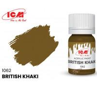 C1062 Краска для творчества, 12 мл, цвет Британский хаки(British Khaki)