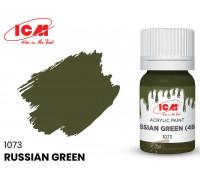 C1073 Краска для творчества, 12 мл, цвет Русский зеленый. (Russian Green)