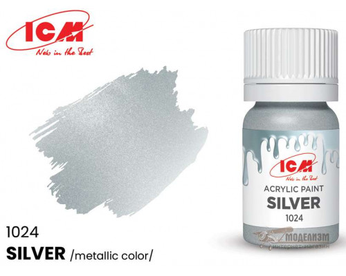 C1024 Краска для творчества, 12 мл, цвет Серебро(Silver)