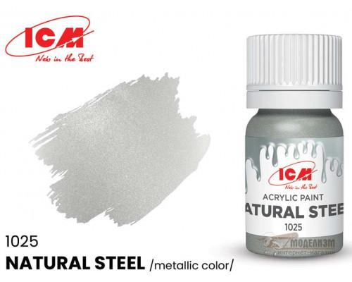 C1025 Краска для творчества, 12 мл, цвет Натуральная сталь(Natural Steel)