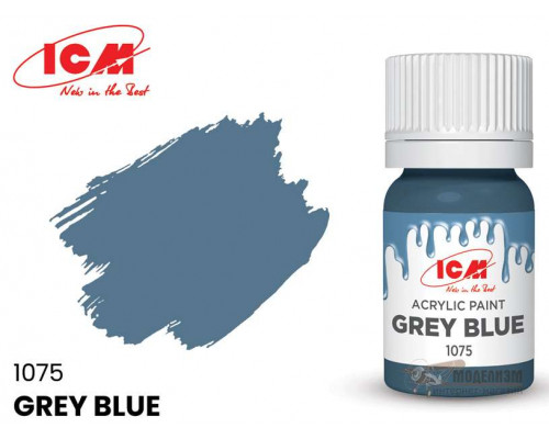 C1075 Краска для творчества, 12 мл, цвет Серо-синий(Grey Blue)