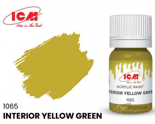 C1065 Краска для творчества, 12 мл, цвет Интерьер желто-зеленый(Interior Yellow Green)