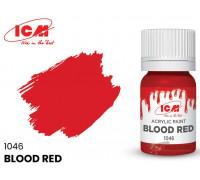 C1046 Краска для творчества, 12 мл, цвет Кровавый(Blood Red)
