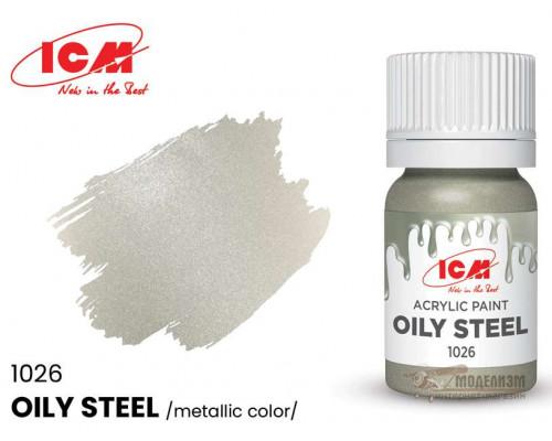 C1026 Краска для творчества, 12 мл, цвет Промасляная сталь(Oily Steel)