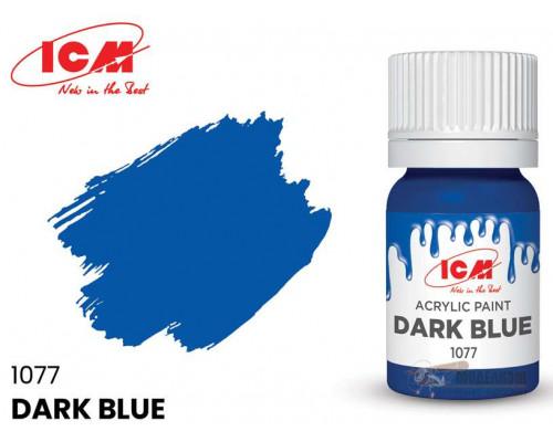 C1077 Краска для творчества, 12 мл, цвет Тёмно-синий(Dark blue )