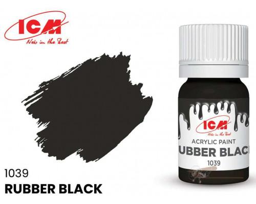 C1039 Краска для творчества, 12 мл, цвет Резина черная(Rubber Black)