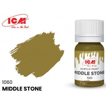 C1060 Краска для творчества, 12 мл, цвет Средний камень(Middle Stone)