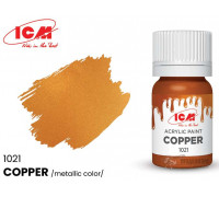 C1021 Краска для творчества, 12 мл, цвет Медь(Copper)