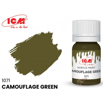 C1071 Краска для творчества, 12 мл, цвет Камуфляж зеленый(Camouflage Green)