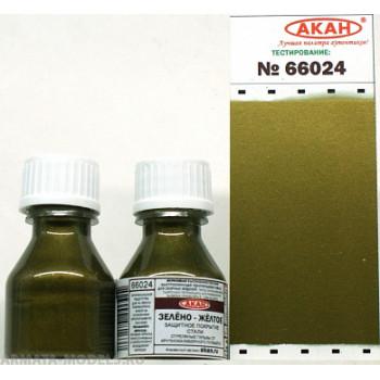 Полуглянцевая прозрачная основа краски (для увеличения прозрачности краски) 10мл АКАН