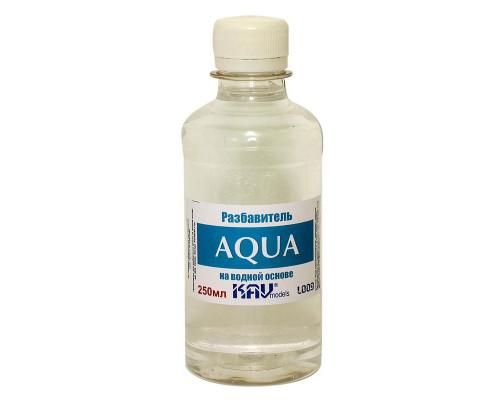 "Разбавитель ""AQUA"" (Универсальный разбавитель для красок на водной основе AK, MIG, Vallejo, Звезда, Pacific88 и др. красок на водной основе)"