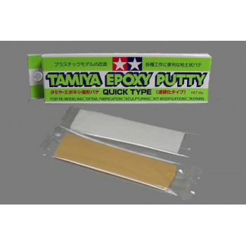 Шпаклевка двухкомпонентная (Quick Type) эпоксид. (время заст. 5-6ч) 25гр (Epoxy Putty)