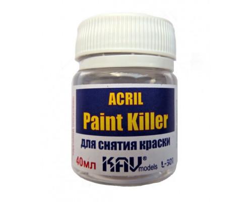 Acril Paint Killer. Средство для снятия акриловой краски. БЕЗ ЗАПАХА.