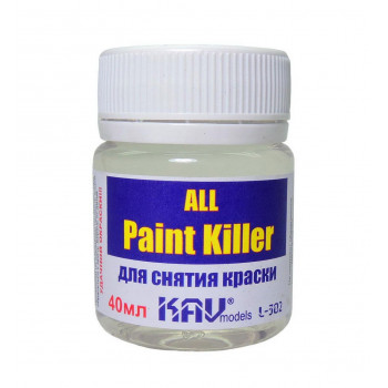 KAV L 302 All Paint Killer. Средство для снятия модельных красок KAV models