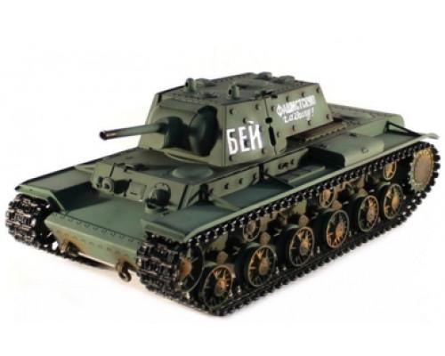 Радиоуправляемый танк Taigen 1:16 Russia KV-1 HC 2.4 Ghz (ИК)