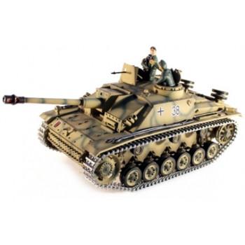 Радиоуправляемый танк Taigen 1:16 SturmgeschutzIIIausf.gsd.kfz. HC 2.4 Ghz (пневмо)