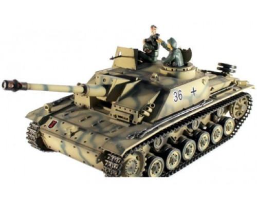 Радиоуправляемый танк Taigen 1:16 SturmgeschutzIIIausf.gsd.kfz. PRO 2.4 Ghz (пневмо)